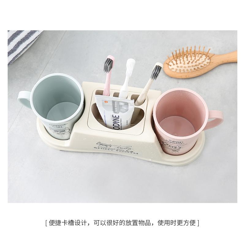 卫生间牙刷杯套装多功能牙刷架子创意情侣洗漱杯牙刷架置物架TZ型