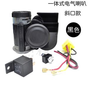 Xe máy sừng không khí 12 V tích hợp điện air pump hơi nước sừng siêu âm thanh ốc cao và thấp âm thanh đôi tiếng còi phụ kiện