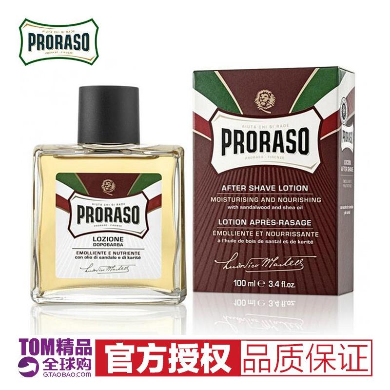 Ý Palazzo Proraso nhập khẩu sau cạo râu đàn hương gỗ đàn ông của sau khi cạo râu dưỡng ẩm chăm sóc 100 ml