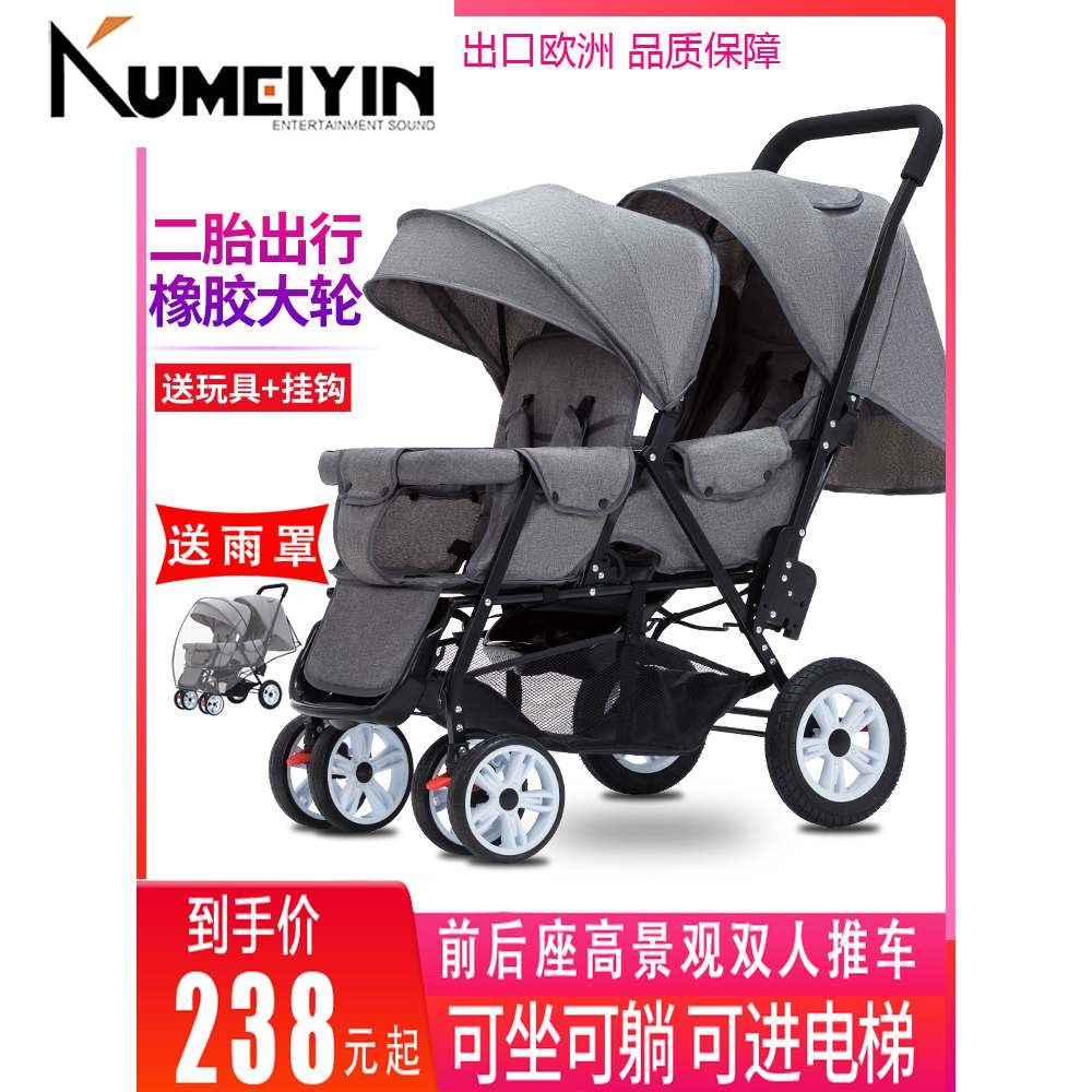 liuncy twin baby stroller sits on the front and back of the