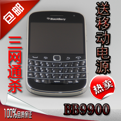 Blackberry BlackBerry 9930 đầy đủ bàn phím sao lưu máy ba mạng phổ hỗ trợ viễn thông 4 Gam sinh viên thẻ điện thoại di động