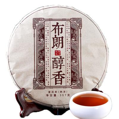 买2送茶针普洱茶熟茶饼布朗醇香普洱熟茶饼357g云南七子饼熟茶饼