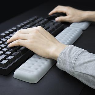 机械键盘手托鼠标垫护腕