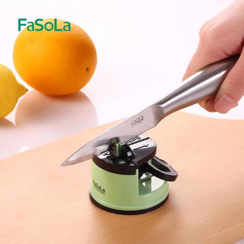 日本家用菜刀磨刀石廚房神器定角快速剪刀磨刀器多功能廚房小工具
