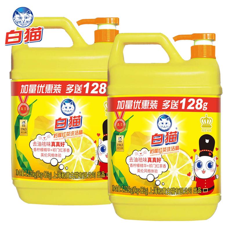 白猫柠檬红茶洗洁精家庭装家用洗碗精去油祛味1.128kg*2瓶组合