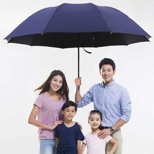 十骨加固加大雨伞黑胶防晒伞三折伞