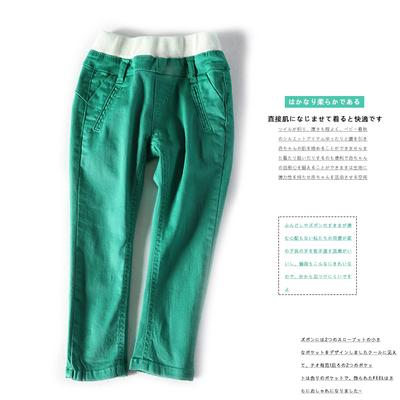 CH036 ~特 品质童装!中小童chun棉松紧腰休闲小脚长裤~分享价