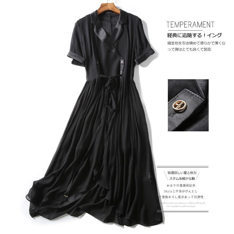 LT04335 ~ đặc biệt 18 mới tính khí ưu tú fan ~ phù hợp với cổ áo ba chiều eo xếp li hem váy ~