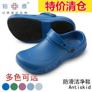 Giày dép chống trượt đầu bếp, Giày dép bác sĩ, y tá, nhân viên spa-  Dép y khoa, giày dép cho nhân viên y tế bệnh viện phòng khám, spa- Giày sandal y tế nam nữ