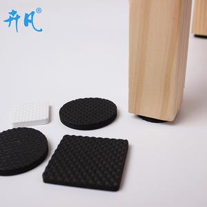 EVA桌椅脚垫桌子凳子腿椅子脚垫家具沙发木地板防滑静音保护脚套