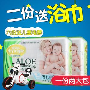Em bé thân thiện với môi Aloe Vera dưỡng ẩm tã bé không quần lót tã mềm và khô trẻ sơ sinh nước tiểu