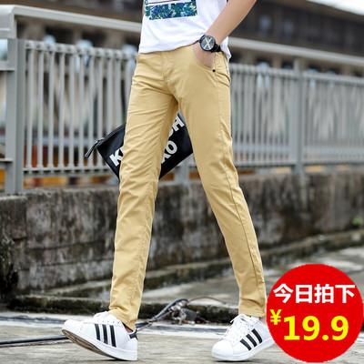 Mùa hè mới quần âu nam Hàn Quốc phiên bản của tự trồng chín quần mùa hè sinh viên quần nam quần mỏng nam quần nam Crop Jeans