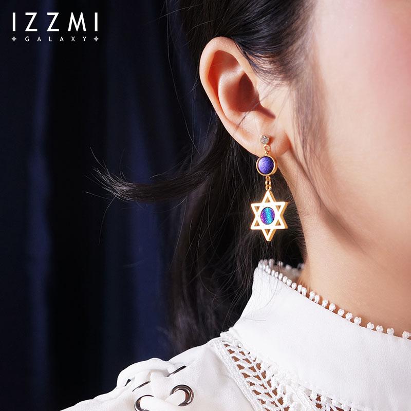 〈izzmi〉 星空牛皮六角星六芒星耳环 手工染色手绘 小众原创设计