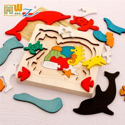 男孩宝宝幼儿童木质3d立体拼图益智力积木玩具4-5-7-3-6周岁
