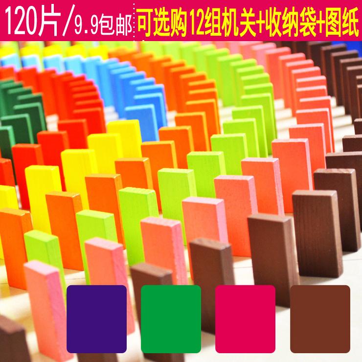 Đầy màu sắc Domino Trẻ Em của Cạnh Tranh Tiêu Chuẩn Domino Bé Học Tập Sớm Puzzle Khối Xây Dựng Bằng Gỗ Đồ Chơi Người Lớn 120