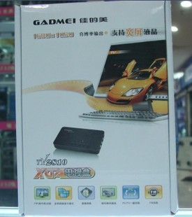 Gadmei TV2810E LED LCD TV box watch digital TV with 28 inch display support package mail