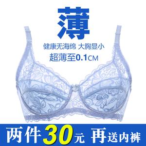 Mùa hè ren áo ngực thoáng khí siêu mỏng không có miếng bọt biển áo ngực nữ thu thập kích thước lớn đồ lót ngực lớn áo ngực nhỏ
