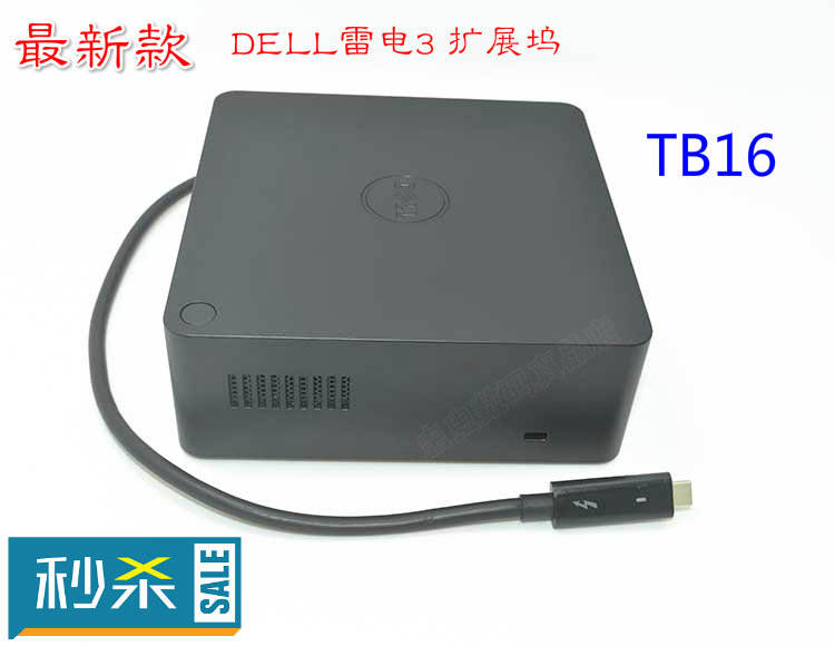 29 72]cheap purchase Dell Dell Lightning 3 Extension Dock WD15 TB15