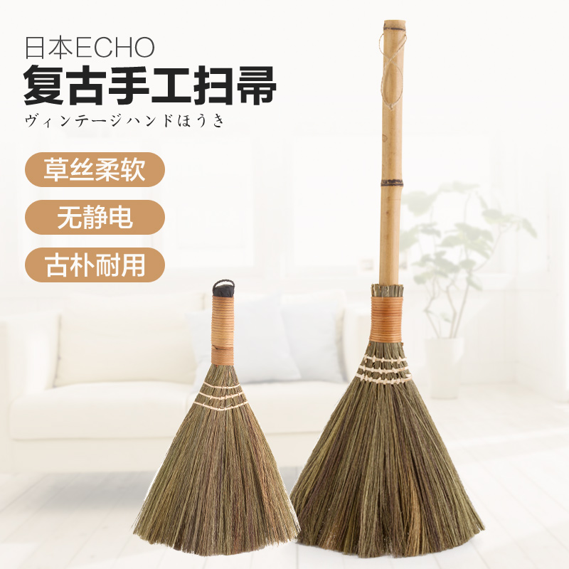 the broom plant without static easily sweep away all kinds of hair then do not have to montreal hair cleaning headache