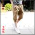 Mùa hè quần short giản dị của nam giới cắt quần cotton lỏng màu đen chân quần harem sinh viên 7 điểm quần thể thao Quần Harem