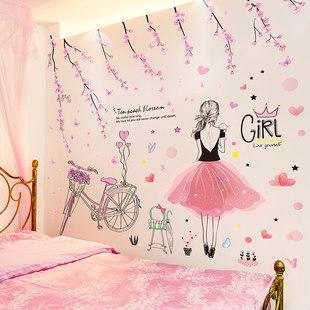 少女心ins卧室创意墙面布置