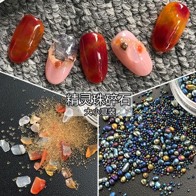 指甲饰品精灵珠不规则碎石美甲工具套装 韩国饰品光疗甲DIY装饰品
