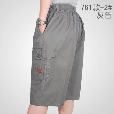Cotton mùa hè quần short cắt quần nam đàn hồi eo quần âu trung niên nam cotton lỏng kích thước lớn ống túm 3/4 Jeans