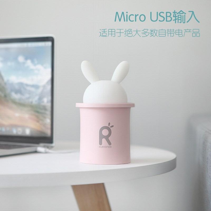 创意萌兔子加湿器便携桌面家用负离子车载加湿器