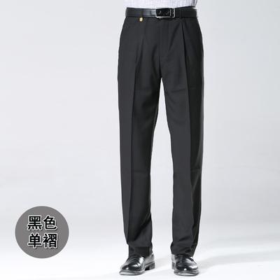 Chim gõ kiến mùa xuân và mùa hè mỏng phù hợp với quần của nam giới chính thức mặc kinh doanh bình thường quần trung niên thẳng lỏng lẻo không- khả năng mở rộng quần