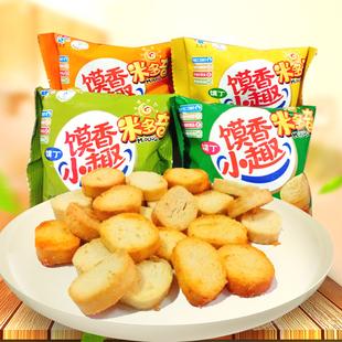 米多奇烤馍片小趣香烤馍丁30包馒头片馍干整箱零食品早餐饼干促销