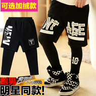 Pantaloni sport baieti Korean cool child dream
