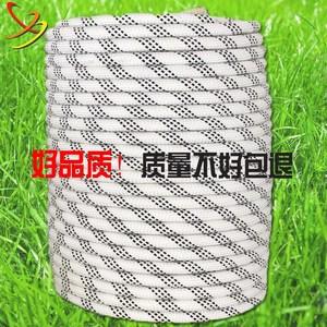 Dây an toàn xây dựng tường bảo vệ dây trên không làm việc dây an toàn dây nylon chống rơi dây bảo vệ
