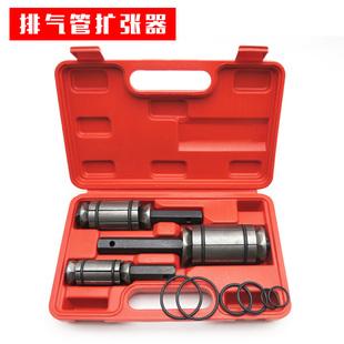 Автомобиль выхлопная труба расширять чжан устройство выхлопная труба расширять чжан инструмент ремонт служба расширять трубка расширяющийся расширять рот отверстие 29-89mm