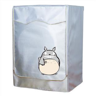 海尔洗衣机罩滚筒10公斤通用防尘保护套