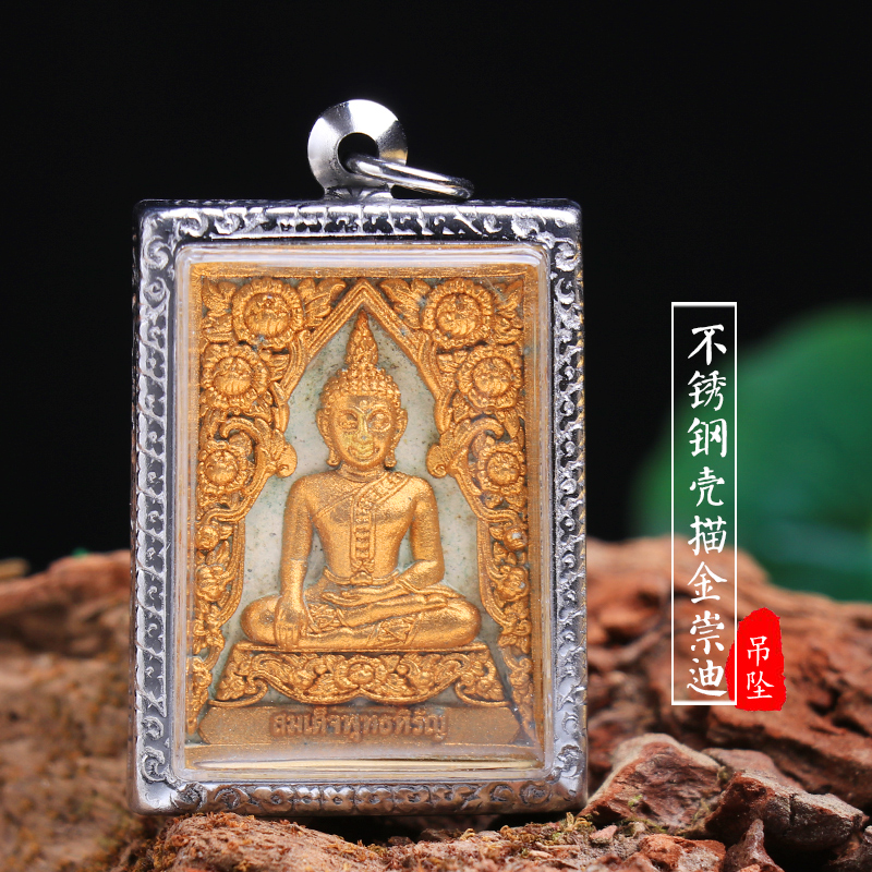 Buddha card authentic believed this all around Buddha Thai elephants are in their face from running pendant real worship god di bracelet