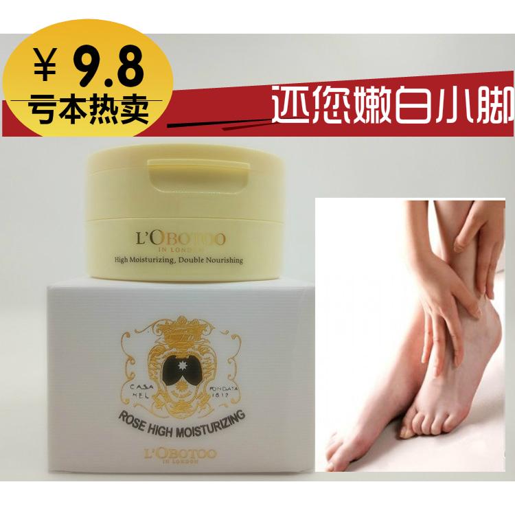Lobotoo tăng dưỡng ẩm chân kem chân nứt gót chống khô dưỡng ẩm chăm sóc bàn chân 80g