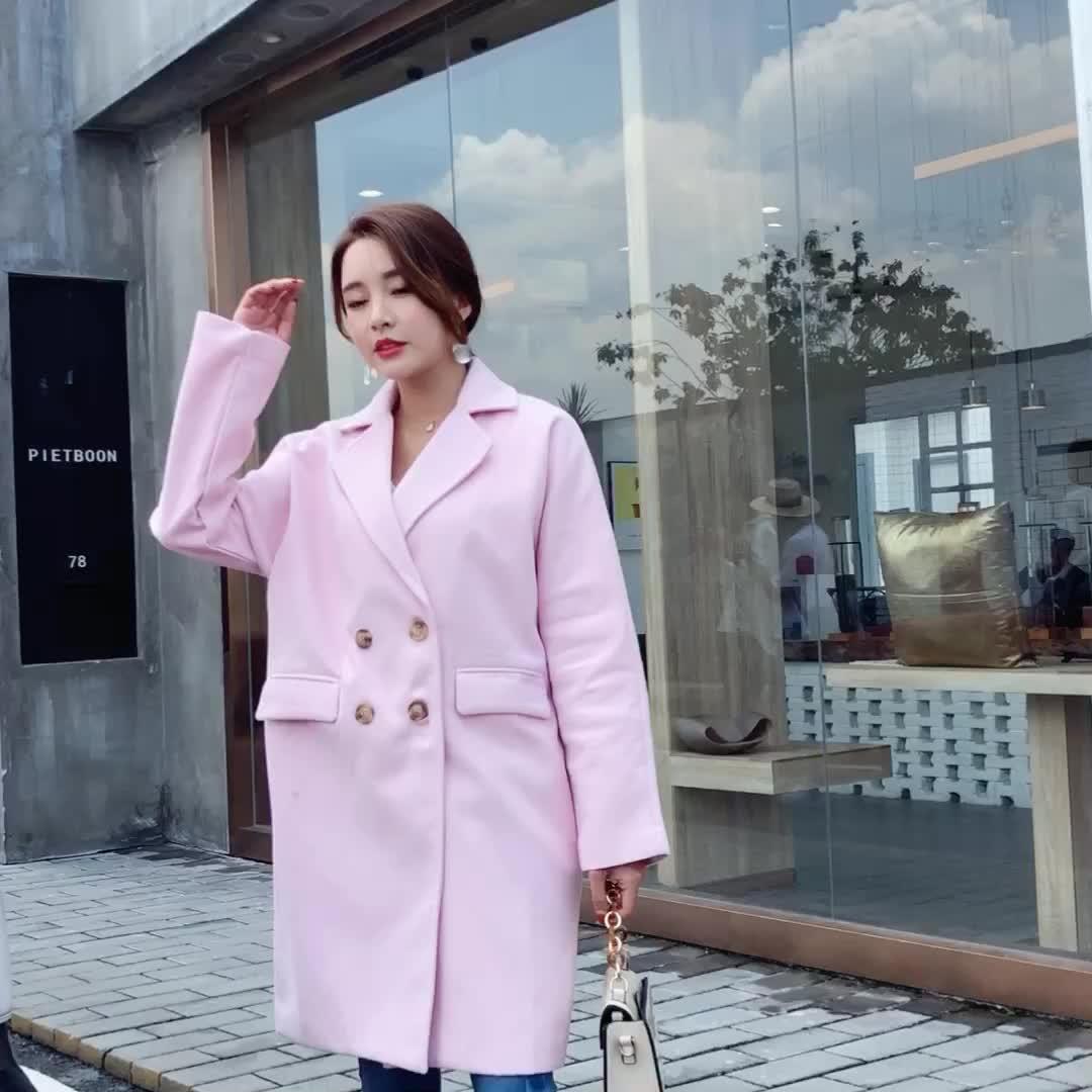 宽松大码毛呢外套2018秋冬装韩版粉色毛呢大衣大码学院外套