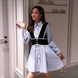 實拍2019早秋新款韓版設計感不規則氣質襯衫裙+針織馬甲兩件套
