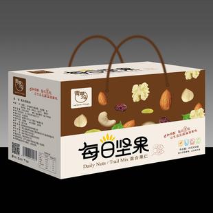 孕妇儿童混合坚果零食每日坚果礼盒24包