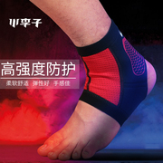 Xiao Lizi: truy cập chính hãng Nike Nike bóng đá người lớn thể thao chạy đào tạo mắt cá chân bảo vệ thiết kế người đàn ông