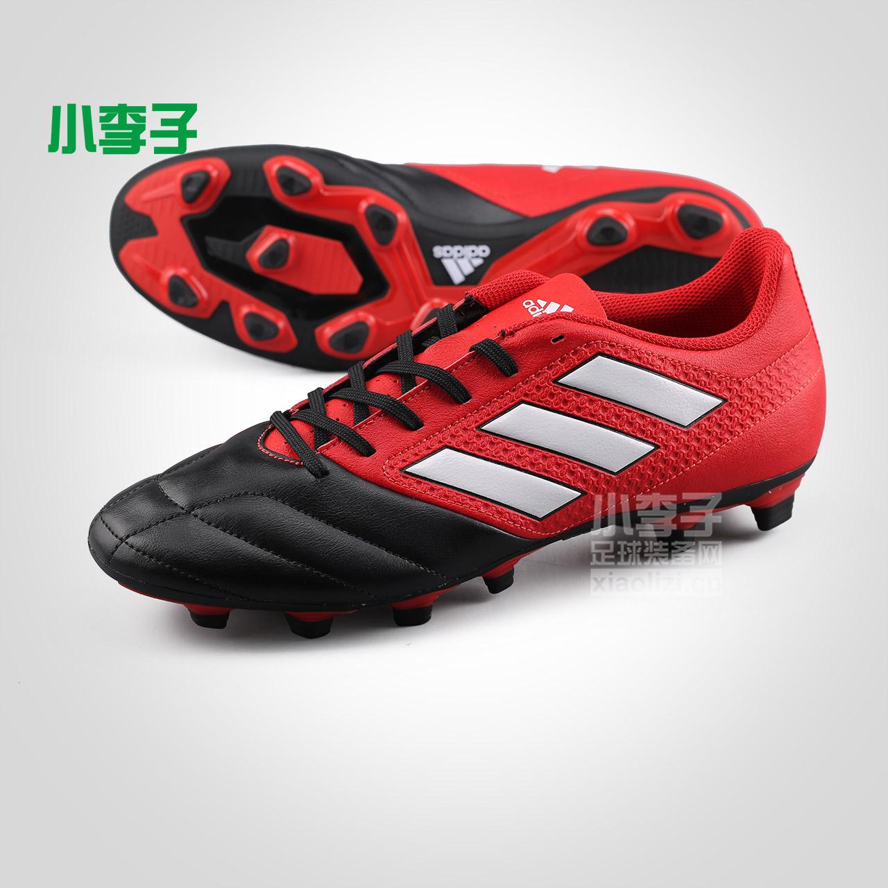 Ít mận: truy cập chính hãng Adidas adidas ACE 17.4FG màu xanh quỷ giày bóng đá