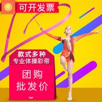 Детские танцевать цвет Ленточная художественная гимнастика цвет Танцующая лента со взрослыми растяжками цветная Цветной реквизит для детского сада