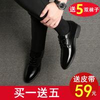 Бизнес официальный стиль кожаная обувь мужской Внутреннее увеличение высокая мужской Обувь весна молодежный корейская версия английский стиль черный Круглая голова для отдыха башмак воздухопроницаемый