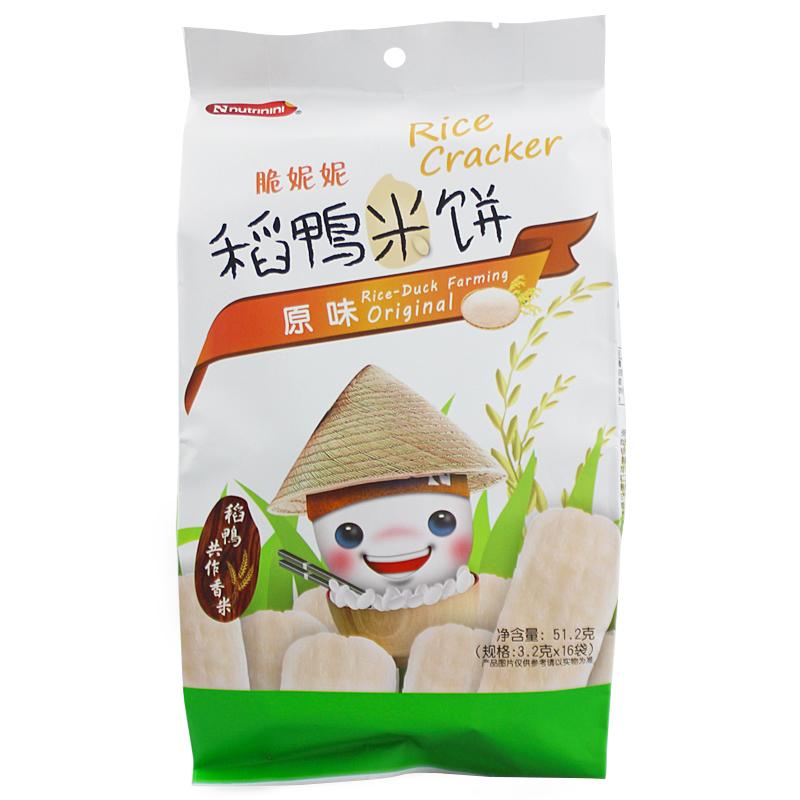 米饼台湾进口入口即化婴幼儿小零食磨牙棒券后12.80元