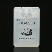 Kính giải pháp làm sạch đôi mắt to phụ kiện rửa kính lỏng điện thoại di động màn hình máy tính sạch hơn giải pháp chăm sóc