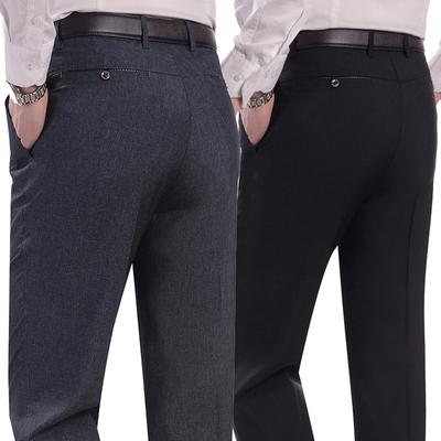 Mùa hè trung niên của nam giới thường quần nam trung niên của nam giới quần lỏng quần daddy nạp quần mỏng quần của nam giới