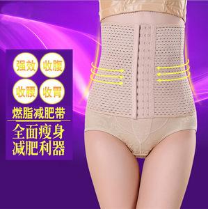 Unisex phần mỏng thoáng khí bụng vành đai cơ thể hình thành bụng bụng mỏng quần ba ngực nam giới và phụ nữ