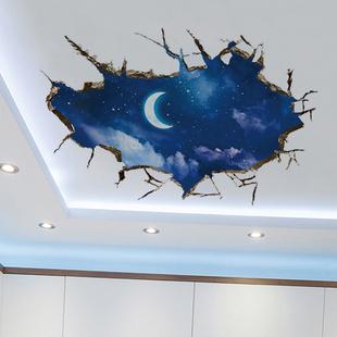 特大尺寸!多款式創意3d立體牆貼畫