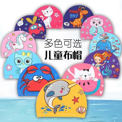 韩国潮范儿童泳帽可爱卡通男童女童通用小孩宝宝儿舒适印花游泳布