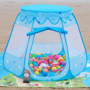 婴儿海洋球池游戏屋过宝宝家家玩具儿童波波球帐篷折叠户外室内